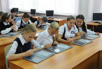 Электронный дневник – новинка российских программистов