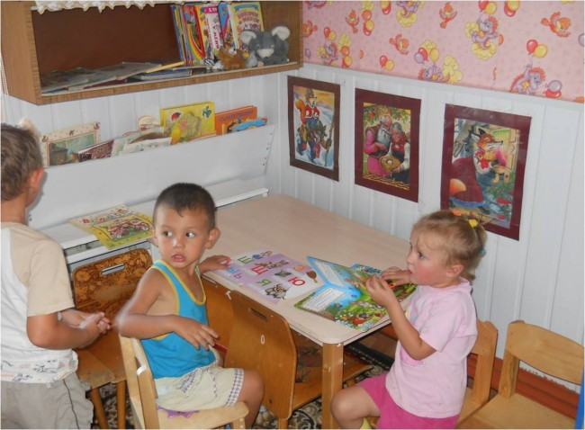 Развитие ребенка и воспитание у него нравственных качеств